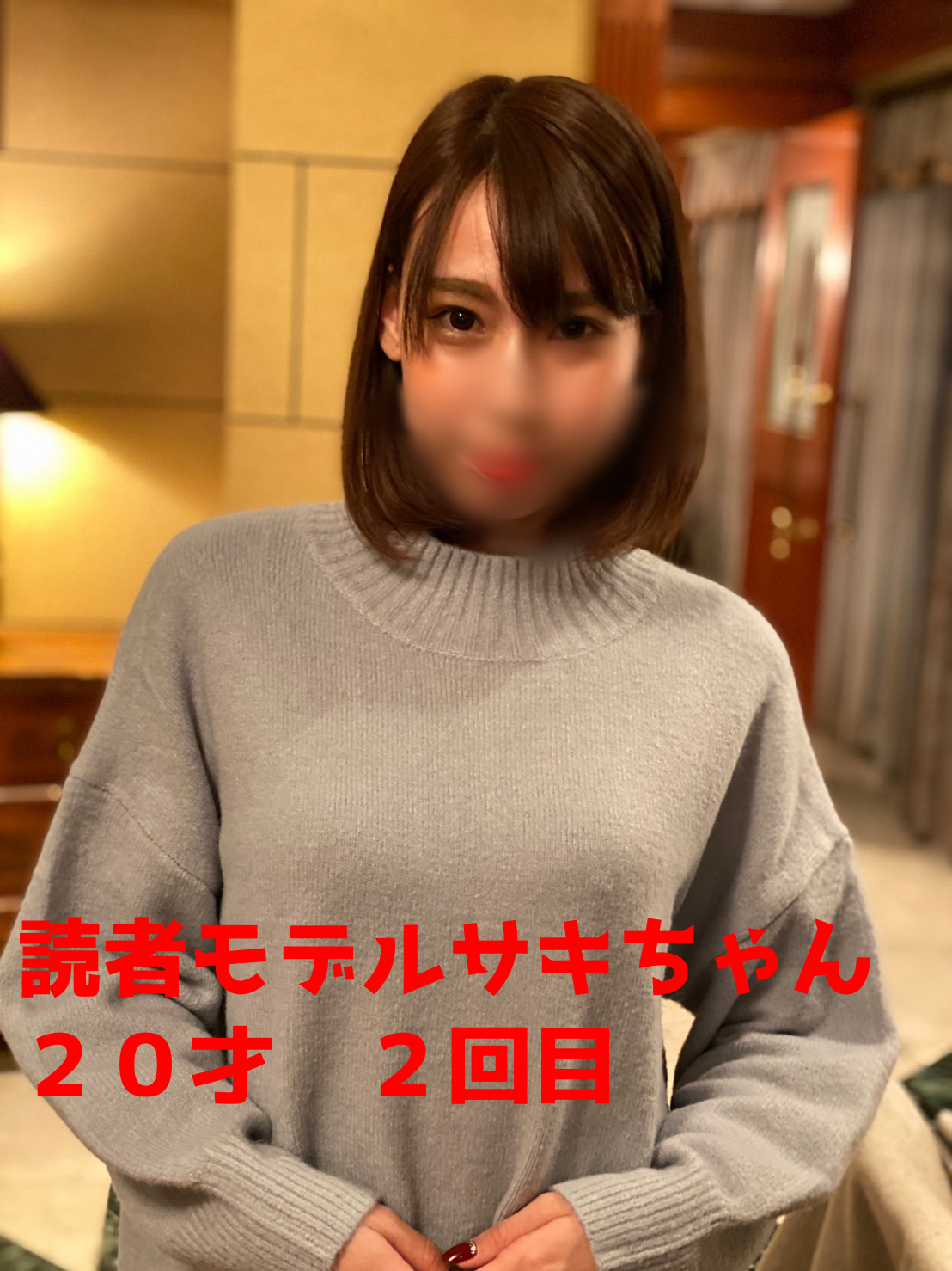 """FC2 PPV 1668575 """"Amateur shooting"""" Kansai reader model Saki-chan 20 years old 2nd time I was absent (^^) /"""
